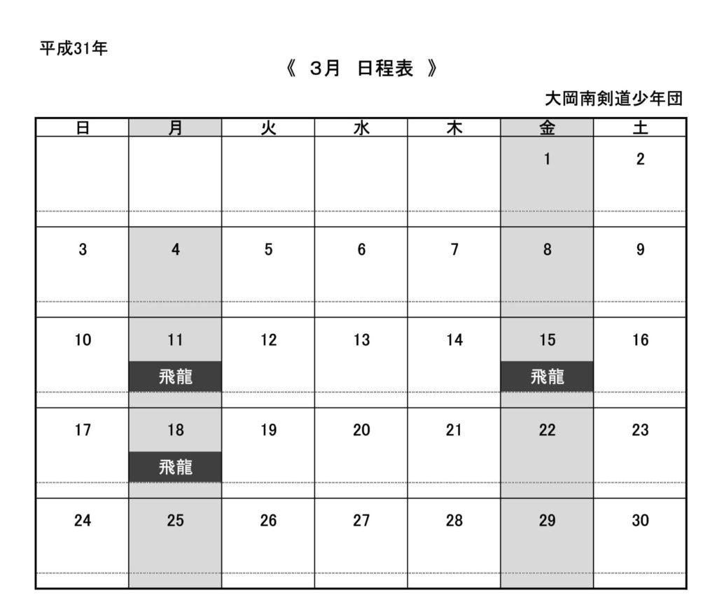 2019-・捺怦譌・遞玖。ィ-1
